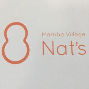 Nat's Staff